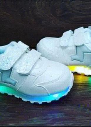 Белые светящиеся кроссовки девочке 24 лед кроссовки