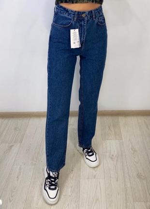 Новые широкие темно-серые джинсы мом с высокой посадкой