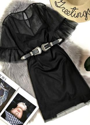 Красивое платье двойка, базовое и сетка