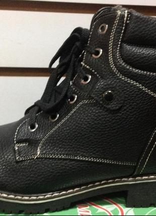 Черные зимние ботинки на змейке сбоку