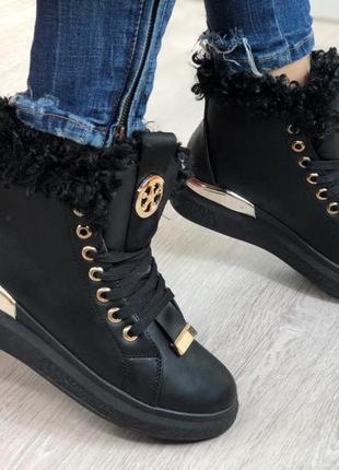 Стильные ботинки на платформе с золотым декором и с опушкой