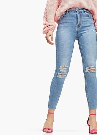 Супер высокая посадка джинсы скинни stradivarius джинсы бахрома