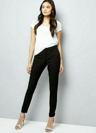Шикарные зауженые черные брюки