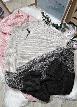 Кофейный свитерок актуальной вязки chicoree