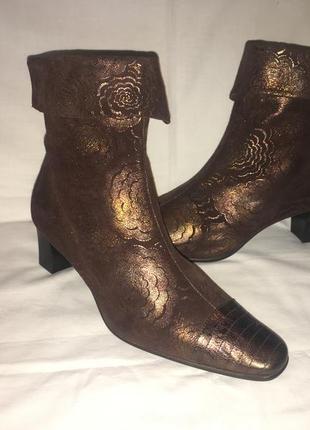 Ботинки *brunella* кожа италия р.41 ( 27.50 см)