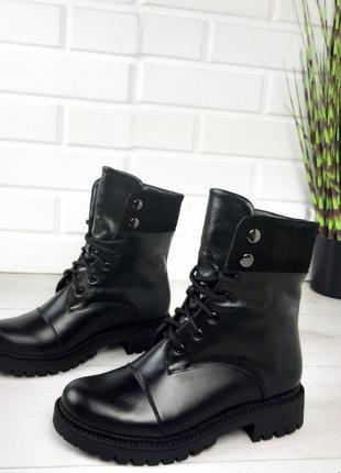 Сапоги ботинки зимние чёрные
