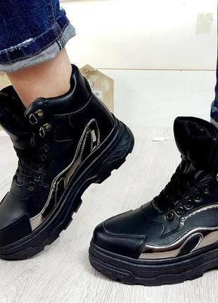 Черные зимние кроссовки на меху