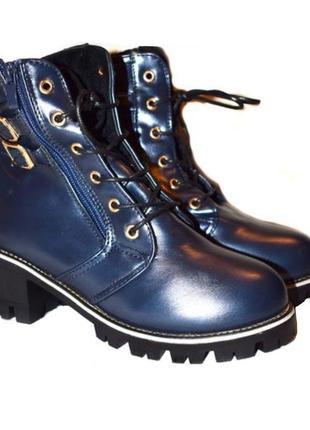 Синие ботинки на тракторной подошве