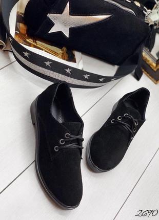Туфли лофферы