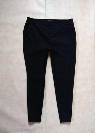 Стильные зауженные черные штаны брюки со стрелками hallhuber, 16 размер.