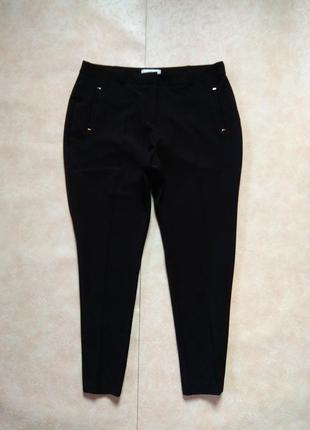 Зауженные классические штаны брюки со стрелками wallis, 14 размер.