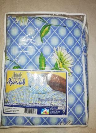 Постельное белье комплект двуспальный хлопок ярослав