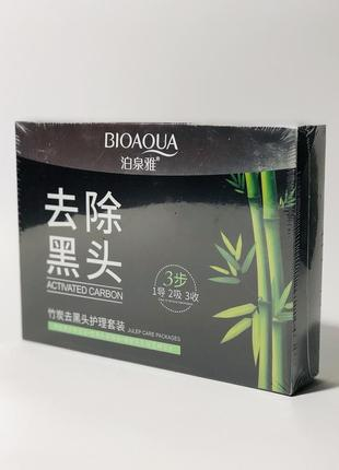 Набор для удаления черных точек bioaqua 3в1