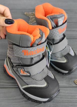Зимние ботинки, сапоги зимние, сапожки зима на мальчика