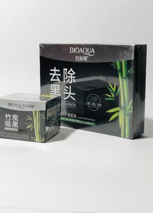 Набор для удаления черных точек bioaqua 4в1