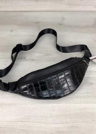 Женская сумка бананка на два отделения черный крокодил (никель) 609070