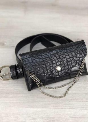 Женская сумка на пояс айлин черный крокодил 993050