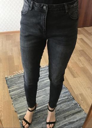 Актуальные джинсы скинни #розвантажуюсь