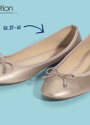 Новые туфли балетки бренда blue motion! размер 39.