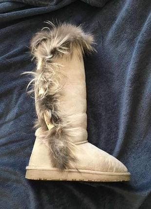 Ugg tall bailey button triplet limited edition