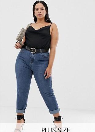 Мом джинсы высокая посадка бойфренды большой размер батал casual wear