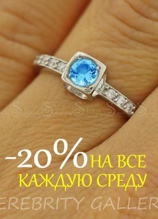 10% скидка подписчику кольцо серебряное i 168866 rd lb 17,5 серебро 925