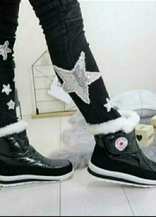 Женские ботинки зимние.  дутики с опушкой