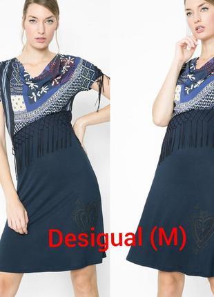 Летнее платье испанского бренда desigual (м)
