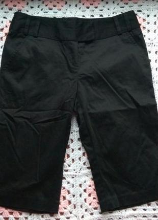 Укороченные брюки atmosphere