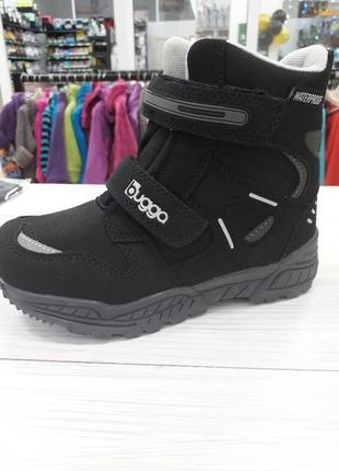 Зимние ботинки премиум-качества р.25-38 чехия