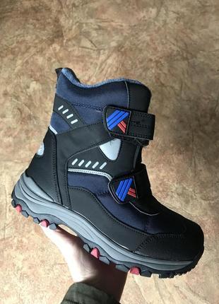Новые детские зимние термо ботинки ревлективные