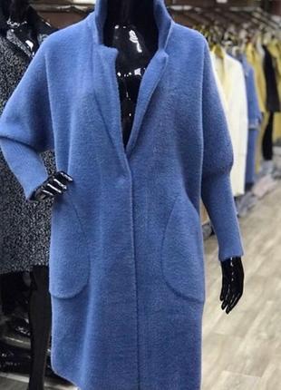 Пальто альпака теплое шерсть