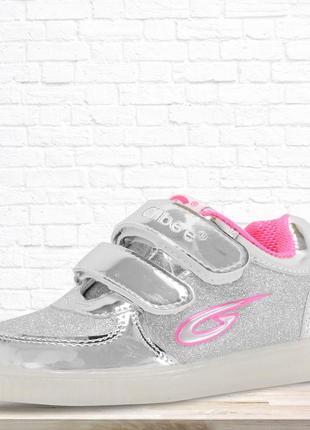 Детские кроссовки light, серебро