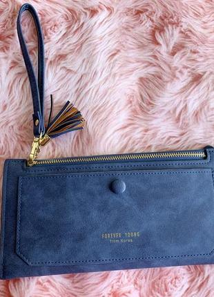 Синий клат, кошелёк, портмоне, гаманець