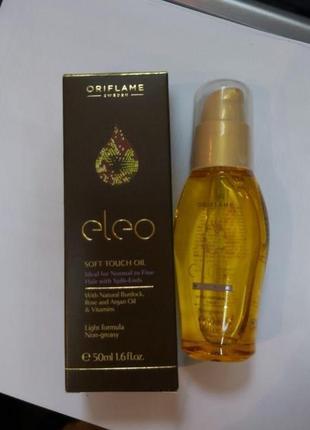Питательное масло для волос против секущихся кончиков eleo