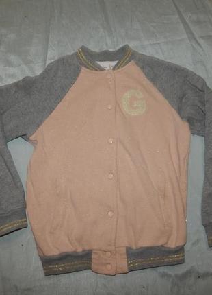 Бомберка модная на девочку кофта толстовка на кнопках 9-10 лет 134-140
