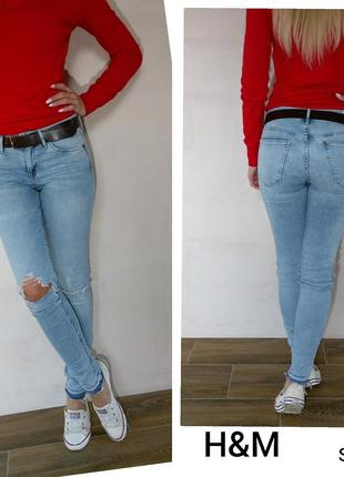 Крутые джинсики h&m