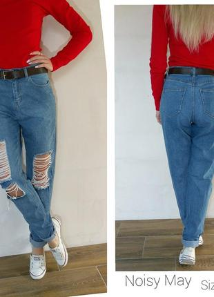 Очень красивые джинсы mom jean's noisy may