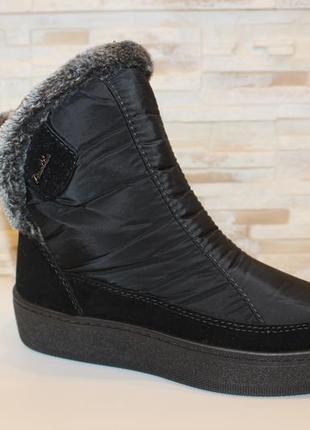 Сапоги женские черные зимние дутики с900