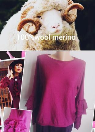 Джемпер 100%. wool merino.кофта. свитер. maddison