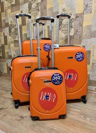 Акция распродажа комплект набор чемоданов набір валіз
