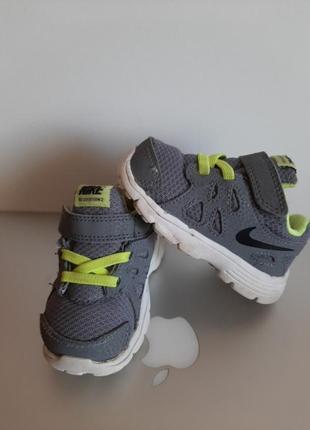 Супер мягкие кроссовки