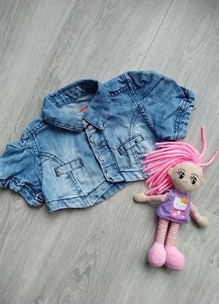 Болеро джинсовый пиджак короткий