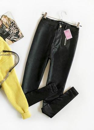 Идеальные базовые узкие кожаные брюки с высокой посадкой prettylittlething