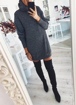 Вязаный свитер платье divided