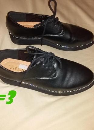 Туфли закрытые  туфли лоферы