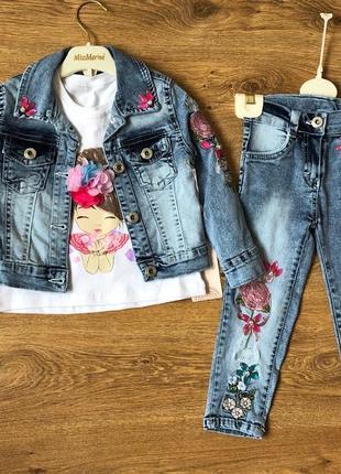 Шикарный джинсовый набор тройка на девочку