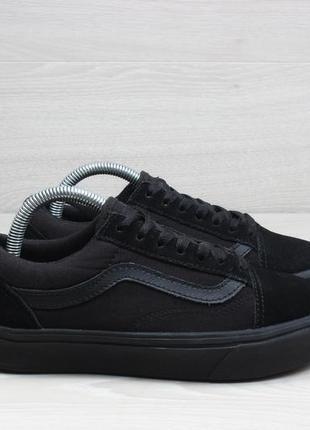 Черные кеды vans old skool оригинал, размер 35 (comfy cush)