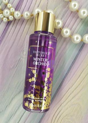 Очень классный новый спрей для тела winter orchid victoria secret