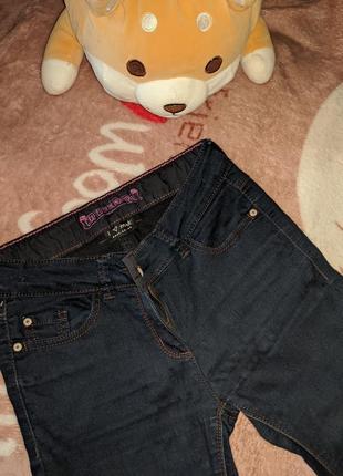 Джинсы средней посадки, джинсы next, джинсы скинни skinny, облегающие